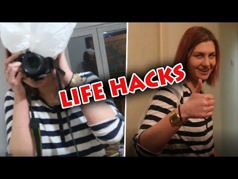 ΑΝΤΙΔΡΟΥΜΕ ΣΕ LIFE HACKS! w/Karpouzis