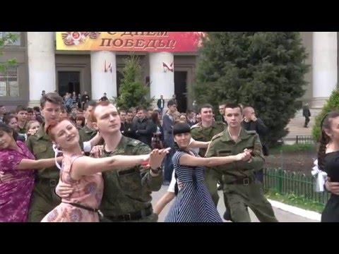 Вальс победы Волгоград 2016