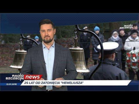 Radio Szczecin News 12.01.2018