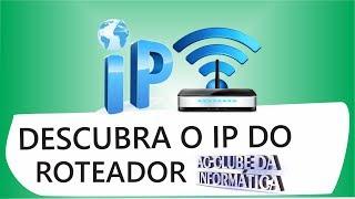 Como saber endereço de IP de acesso ao seu roteador