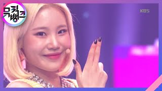 BAAM - 모모랜드(MOMOLAND) [뮤직뱅크/Music Bank] 20200103