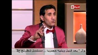 أحمد شيبة: كان هناك مؤامرة ضدي للإستهزاء بيا.. لكن جمهوري جاب حقي (فيديو)