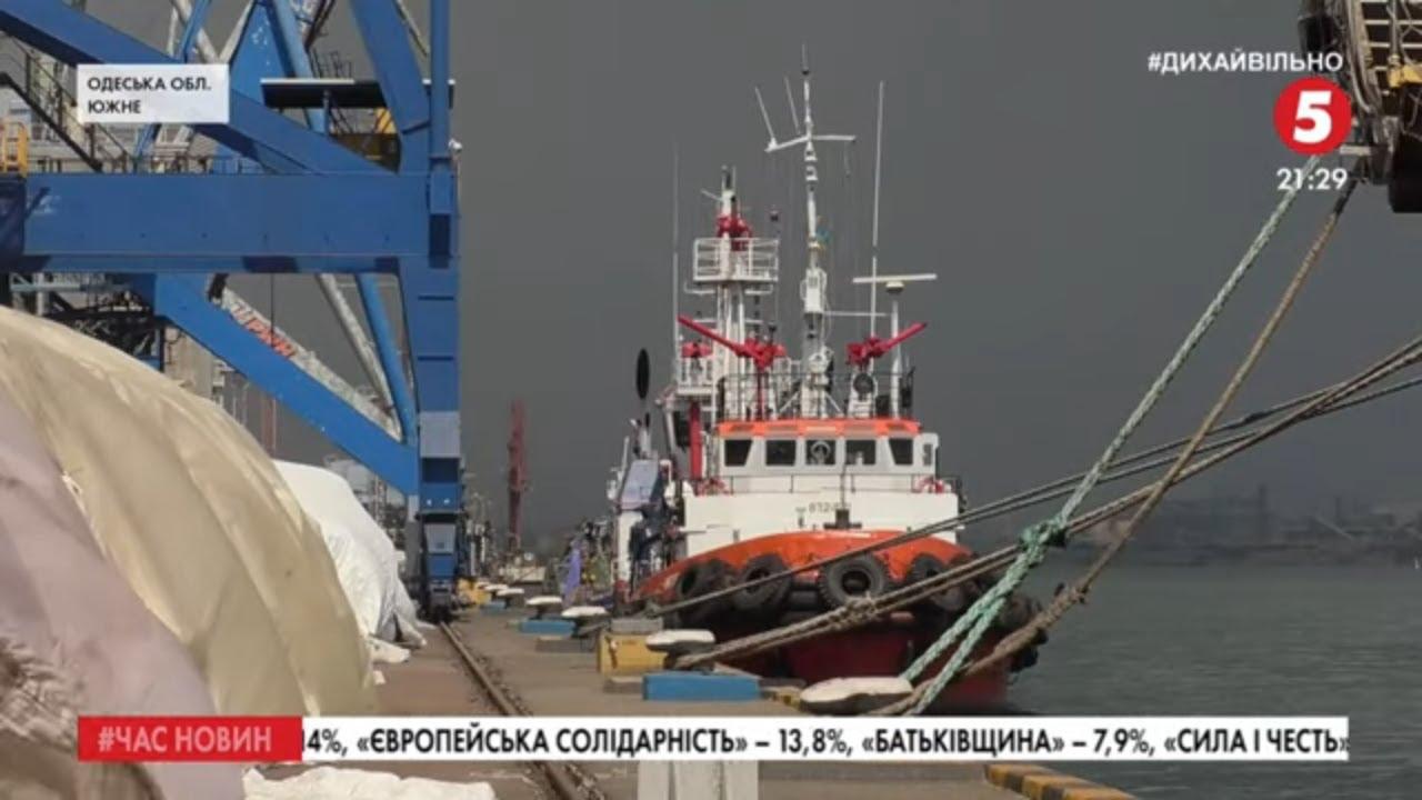 """Небезпечний вантаж під Одесою, або як зберігають тисячі тонн аміачної селітри в порту """"Південний"""""""