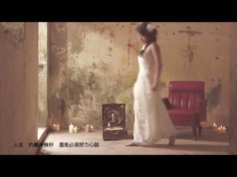 [獨家首播] 鄭融 Stephanie Cheng - 爆 Official MV - 官方完整版