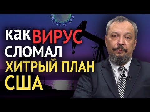 'Нефтяной Армагеддон': причины