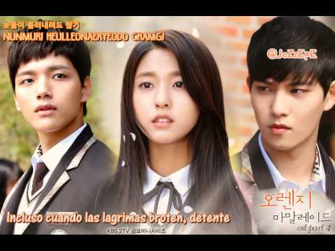 [SUB ESP] Gonna be alright (괜찮아요)- 설현 (Seolhyun/AoA) Orange Marmalade OST [español + Hangul + Roman]