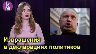 Роемся в карманах Порошенко и Ко - #4 ГорячО с Олесей Медведевой
