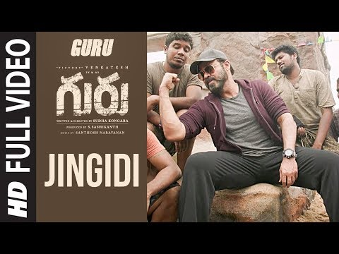 Guru: Jingidi Full Song Video | Venkatesh, Ritika Singh, Santhosh Narayanan | Telugu Songs