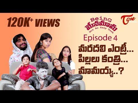 Being Menamama | Telugu Comedy | Epi #4 | Maradali Entry..Pillalu kantri | by Nagendra K | TeluguOne