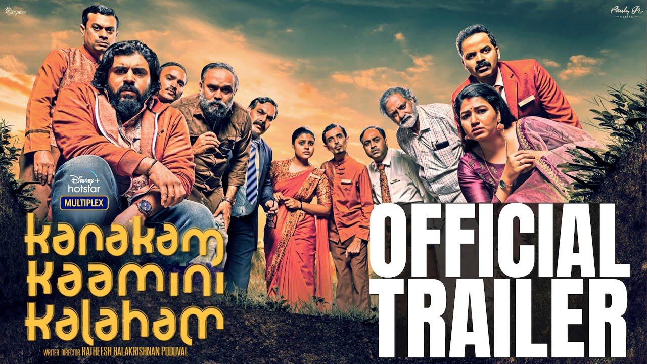 Download Kanakam Kaamini Kalaham | Nivin Pauly, Grace Antony | 12th November