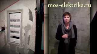 Замена электропроводки или ремонт электропроводки? Что лучше?(http://www.mos-elektrika.ru Электромонтажные работы любой сложности. В квартире, или загородном доме. От замены розетки,..., 2013-11-20T06:44:12.000Z)