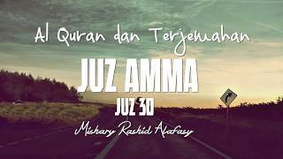 Juzz Amma /Juz 30  Terjemahan Indonesia ( Audio ).mp3