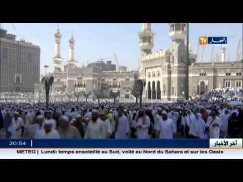 السعودية تقلص مدة تأشيرة عمرة رمضان إلى 15 يوم Youtube