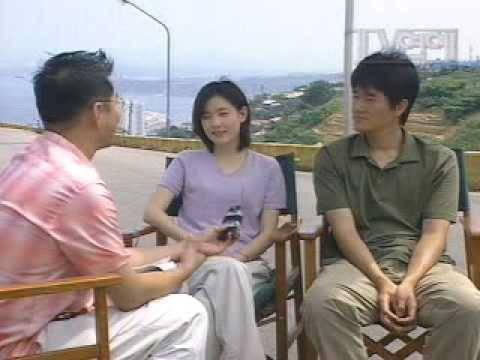 Lee Young Ae - One Fine Spring Day - Interview, Cut Scenes Jul 05, 2001
