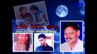 June Sarg Ma  By MAHNAND kohli Garhwali Album Songs Mp3