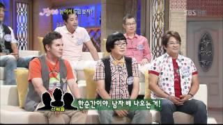 김진근♡정애연 늙어서 두고 보자 (99회)