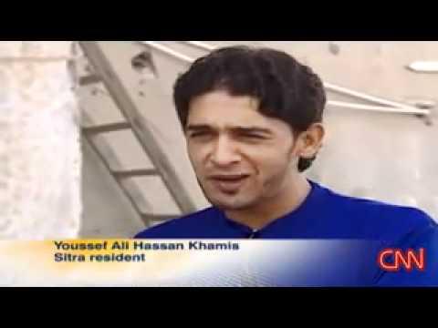 Poor in Bahrain CNN TV