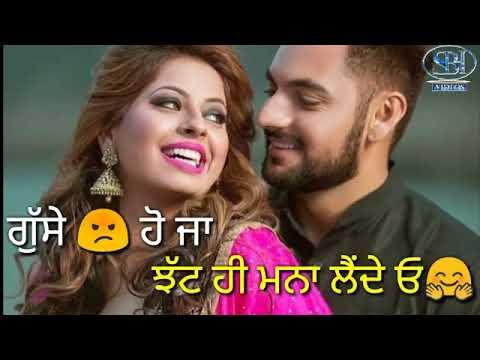 Ehna Pyar Ja  Jataya Na Kro   Punjabi Lyrics Whatsapp Video