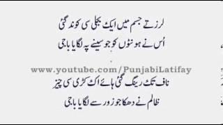 Repeat youtube video Suhag raat ka manzar dulhan ki zubani  Urdu poem, 18+☆★☆★☆★☆★☆★