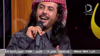 المنشد ابو حنظلة - شيلة كيف حالك