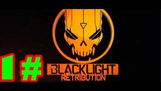 Blacklight: Retribution gameplay part 1