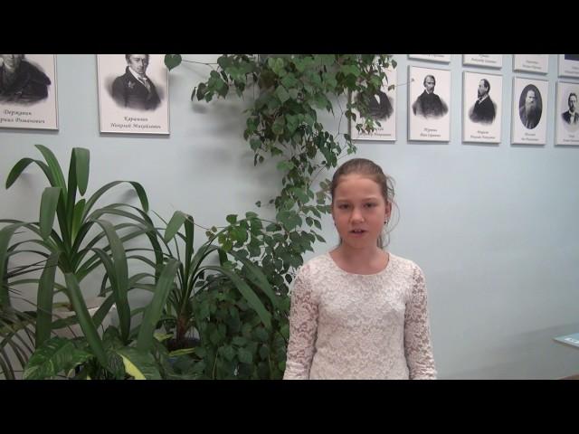 Изображение предпросмотра прочтения – «5Б класс» читают произведение «Демьянова уха» И.А.Крылова