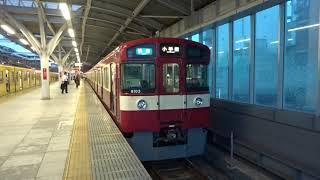 【9000系ラッピング1編成のみに】西武9000系RED LUCKY TRAIN 快速小手指行き 石神井公園にて