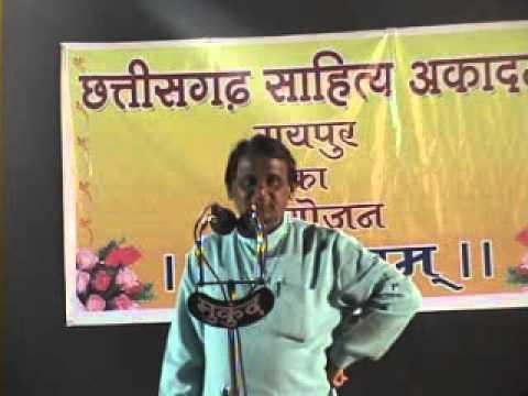 famous chattisgarhi poetry