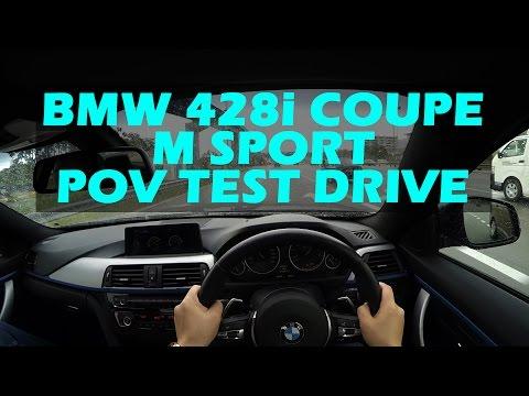 BMW 428i M Sport Coupe POV Test Drive Kuala Lumpur Malaysia