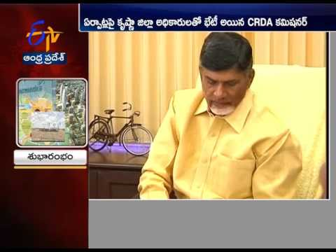 Andhra Pradesh and Singapore | To Sign key MoUs Over Capital City Construction
