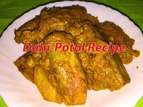 Doi potol dahi parwal bengali vegetarian recipe bengali dishes doi potol dahi parwal bengali vegetarian recipe bengali dishes doi potol recipe forumfinder Choice Image