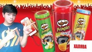 Фото бесплатная (халявная) колонка от Pringles