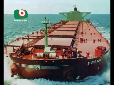 Bangladesh Outdated Oil Tanker 2 by Mithun Mostafiz