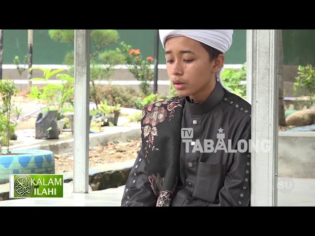 NAILUL AUTHAR AL BAQARAH AYAT 182 186