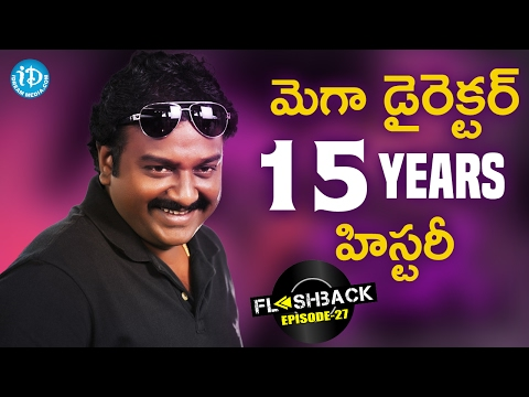 Director VV Vinayak Completes 15 years in Tollywood ||  Flash Back #25