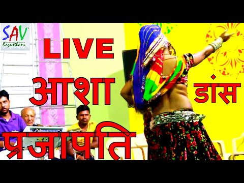 Shivrathri Special Song --2017 --अमलिड़ो ( Amalido Amalido )- Laxman Singh Raawat -- EXCLUSIVE
