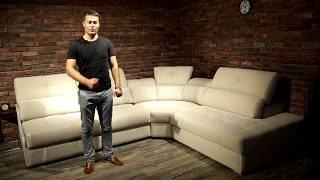 Как выбрать диван НЕАПОЛЬ обзор