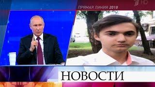 """Во время """"Прямой линии"""" Владимир Путин ответил на вопрос о ситуации с вооружением в России."""