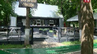 В парке Толстого можно жарить шашлык