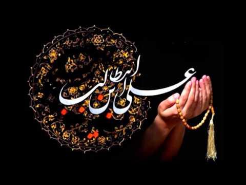 Nazar Duası - Hasede Karşı Dua