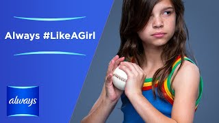Repeat youtube video Always #LikeAGirl