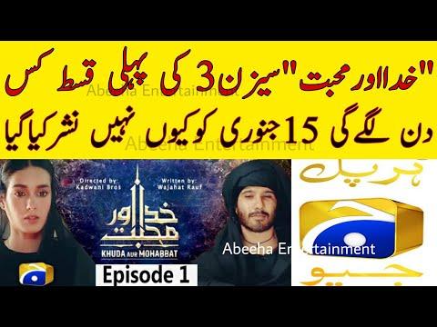 khuda-aur-mohabbat-season-3-episode-1-  har-pal-geo  entertainment