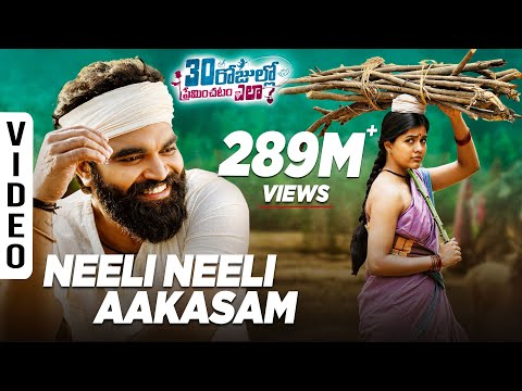 rangasthalam video songs rangasthalam songs rangasthalam full video songs rangamma mangamma video song rangamma mangamma full video song rangamma mangamma ram charan rangamma mangamma full song rangamma mangamma full video song hd rangamma mangamma full video song - rangasthalam video songs | ram charan rangamma mangamma rangamma mangamma hd video song rangamma mangamma rangasthalam rangasthalam devi sri prasad samantha telugu latest songs telugu hit songs baahubali video songs bahubali 2 video watch neeli neeli aakasam full video song from 30 rojullo preminchadam ela latest telugu movie starring pradeep machiraju, amritha aiyer.  cast: pradeep machiraju, amritha aiyer producer: sv babu screenplay-dialogues-direction: munna  -------------