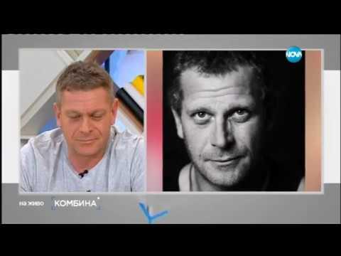 Юлиан Вергов - разум и чувства