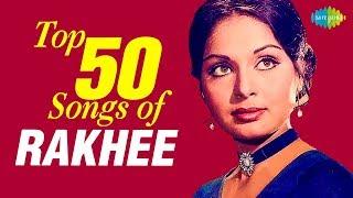 Top 50 Songs of Rakhee   राखी के 50 गाने   HD Songs   One Stop Jukebox