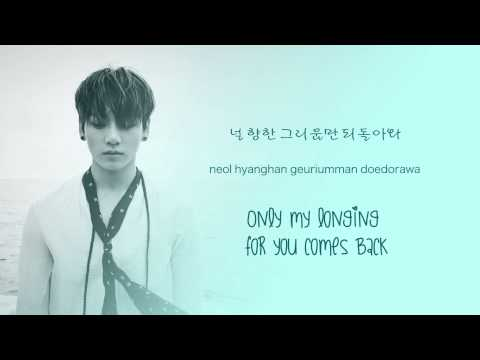 JungKook (정국) - Sofa (소파) (Cover) [Han/Rom/Eng lyrics]