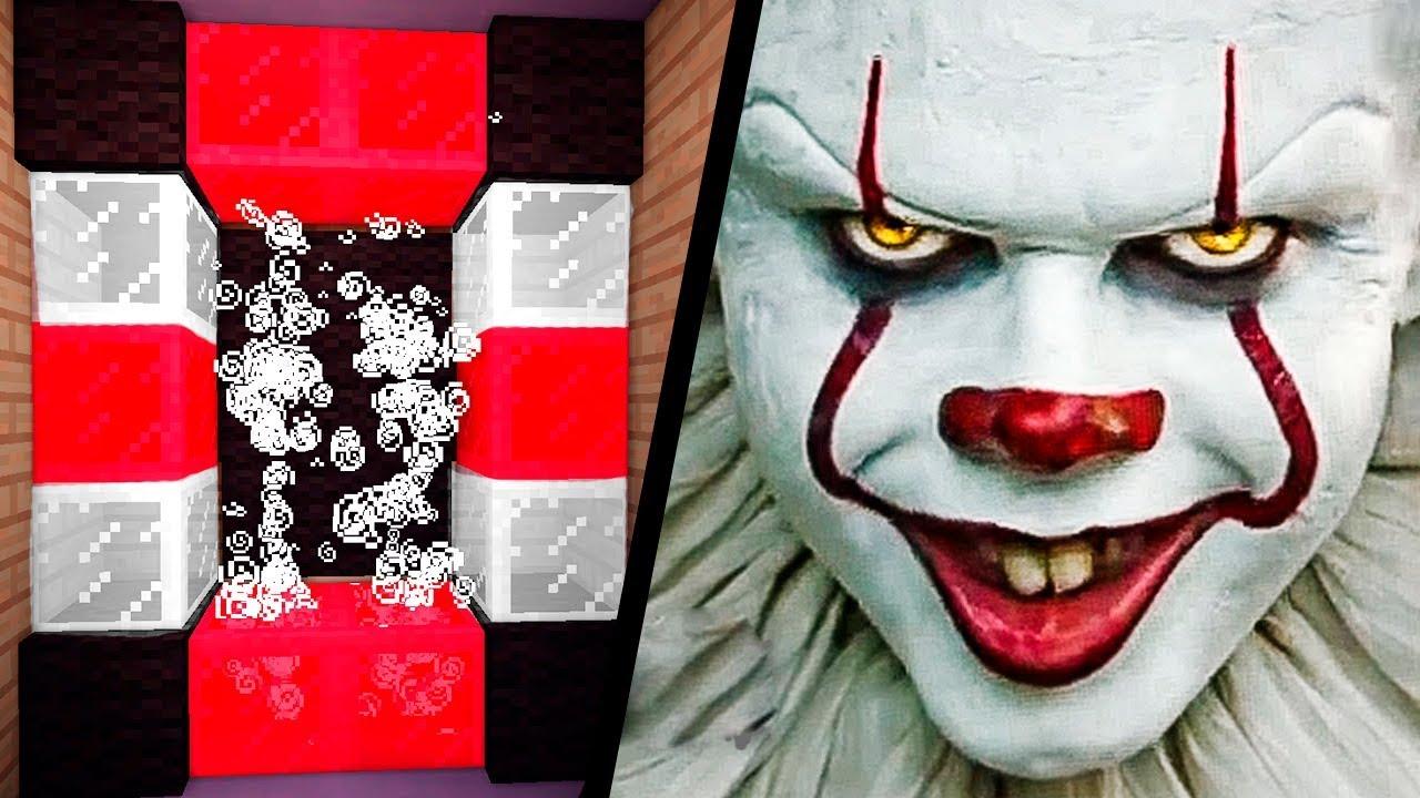 Клоун mp3 скачать бесплатно