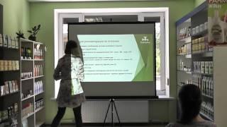 Презентация Дарьи Сульженко