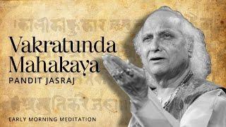 Lord Ganesh Sloka - Vakratunda Mahakaya [Devotional Mantra] | Pandit Jasraj