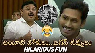 Ambati Rambabu Hilarious Speech Over Chandrababu Naidu